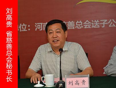 郑州长江医院院长
