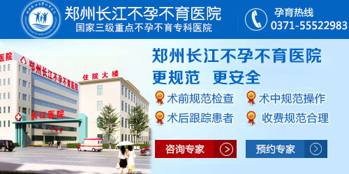 郑州有成功的试管婴儿案例吗