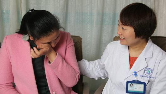 三年不孕遭嘲讽 一朝有喜在长江