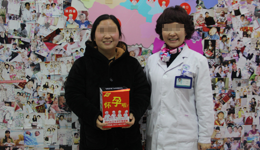 两年求子难成功   一朝得孕在长江