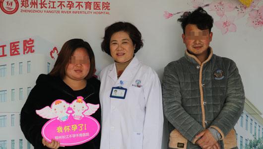 两年不孕盲目治 一朝好孕谢长江