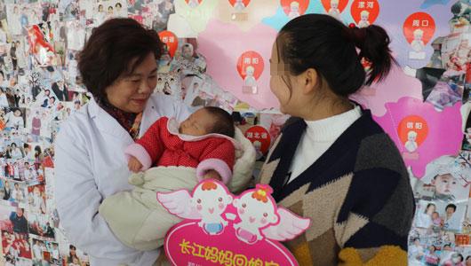 二胎路艰难胎停育两次,到长江一个月成功怀孕