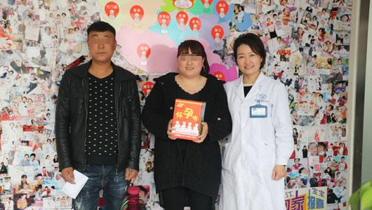 """长江医院""""一心为孕 一心为人"""""""